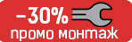 [/userfiles/files/promo%20montaj2.png]